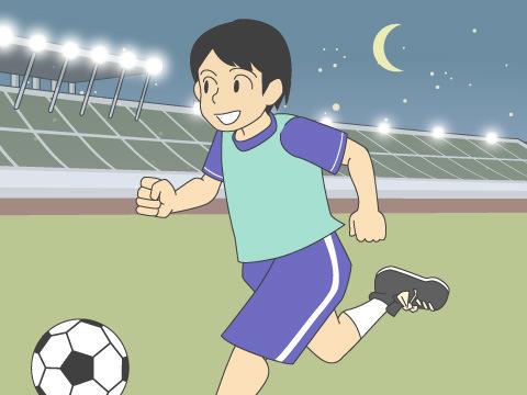 プロのサッカー選手と、同じ気分を体感しよう。