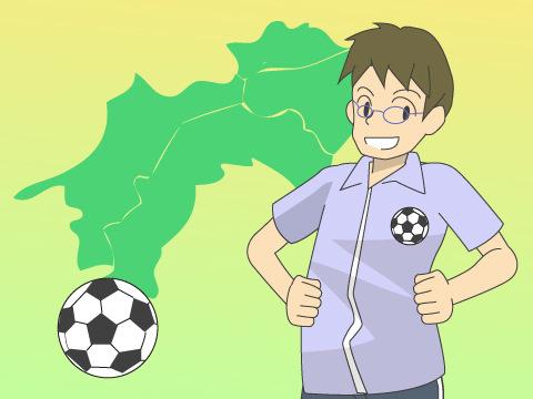 四国地区のフットサル