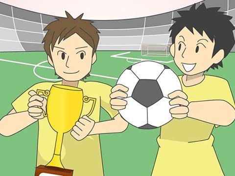 サッカー史に残る幸せなスタジアム