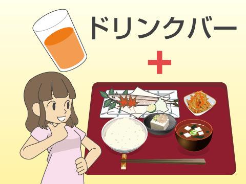 一汁三菜+ドリンクバーで充実の朝