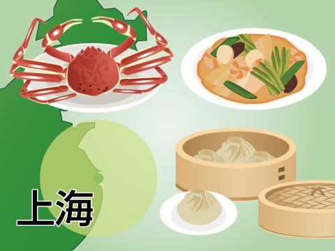 黒酢で甘酸っぱい東方系「上海料理」