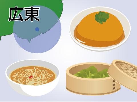 さっぱり薄味な南方系「広東料理」