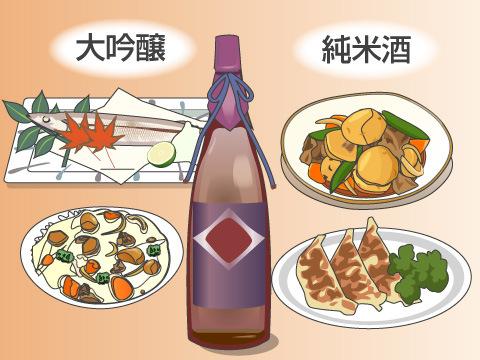 日本酒と相性のいい料理