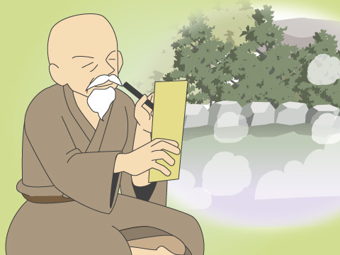 【鈍川温泉】(愛媛県)