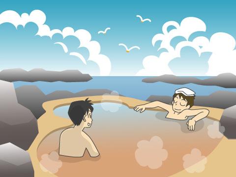 黄金崎不老ふ死温泉(青森県)