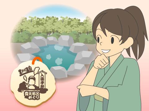 黒川温泉(熊本県)の「入湯手形」