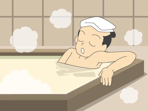 箱根温泉の『七湯の枝(し)折(おり)』