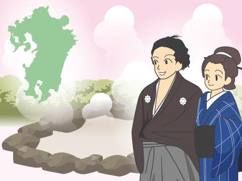 坂本龍馬と温泉
