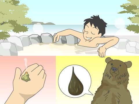 温泉医学の創始者―後藤艮山