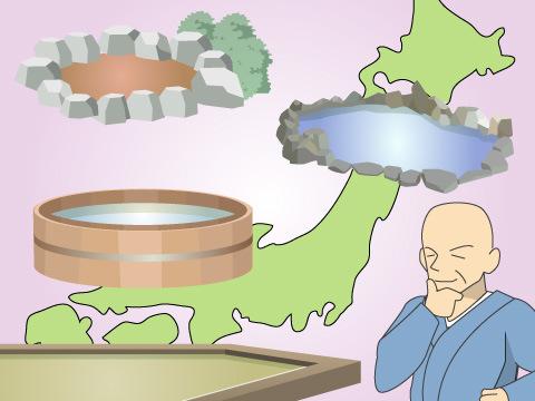 温泉の化学的研究の先駆者―宇田川榕庵