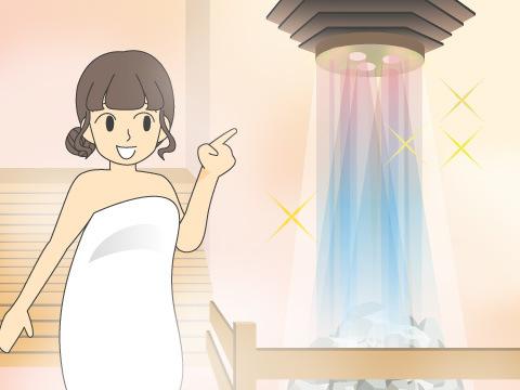 下田八木ヶ鼻温泉 いい湯らてい(新潟県)