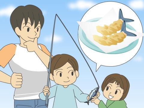 水族館でアジを釣って食べる?!