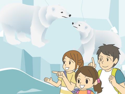 日本の動物園の革新。いざお目当ての動物園へ