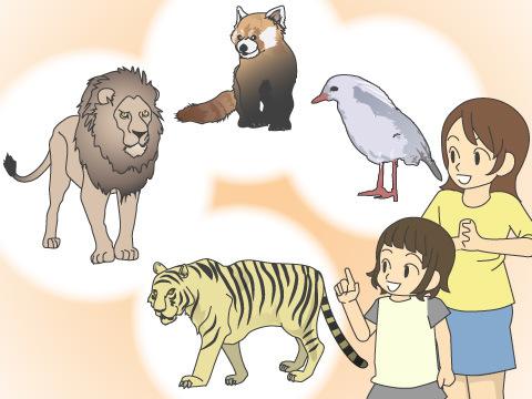 横浜市立野毛山動物園(神奈川県)