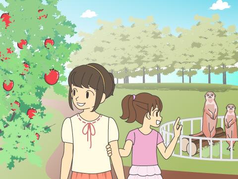 飯田市立動物園(長野県)
