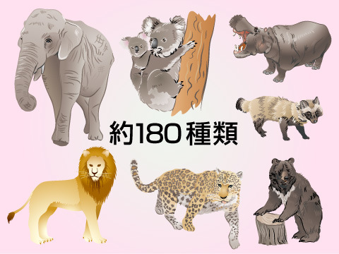 いしかわ動物園(石川県)