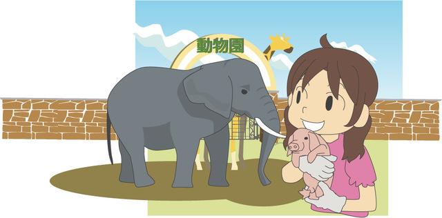 秋吉台自然動物公園サファリランド(山口県)