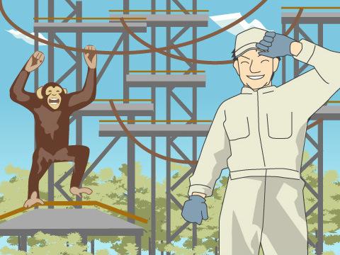 チンパンジーの高い能力を引き出し、生き生きとした環境を提供