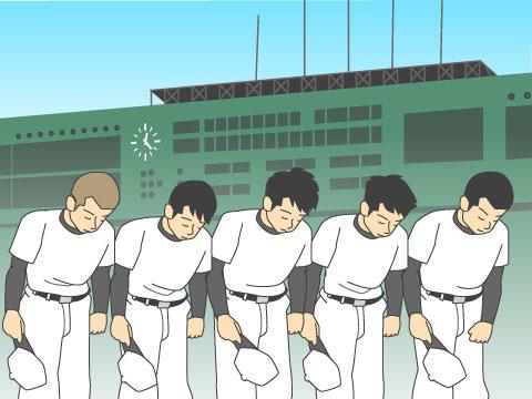 本格的な野球場建設