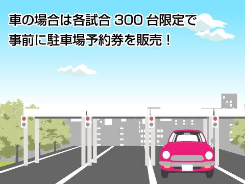 福岡の中心地から直通