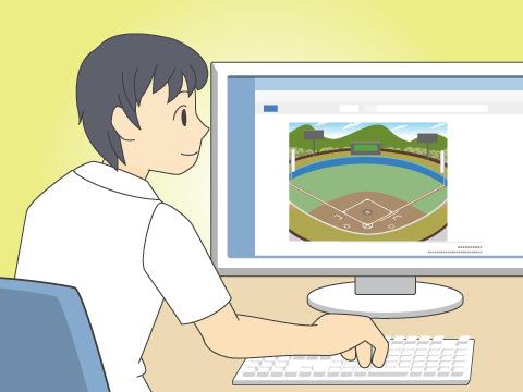 レンタルできる、有名な野球場をチェック!