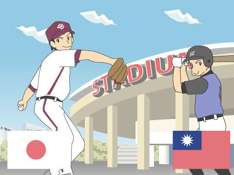 台湾へのメッセージを掲げよう