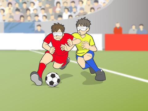 障がい者サッカーとは