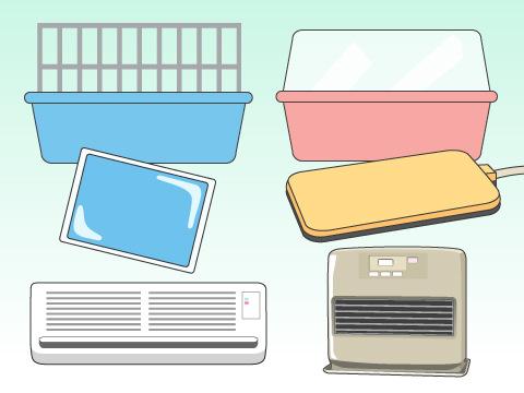 季節ごとの温度管理
