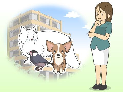 住まいの環境によって飼いやすいペットはある?