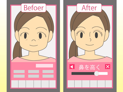 湘南美容外科クリニックのアプリ