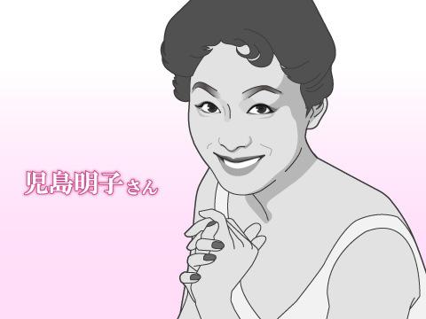 児島明子(1959年・優勝)