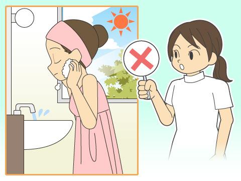 毎朝の洗顔は不要?