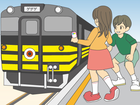 おもしろい列車