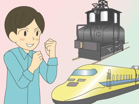レアな列車