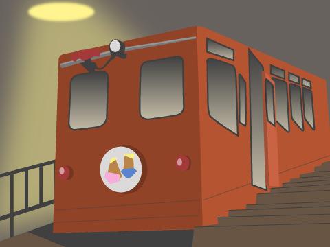 日本一低い駅