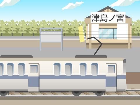 降り鉄にオススメ! 香川県 JR予讃線「津島ノ宮駅」