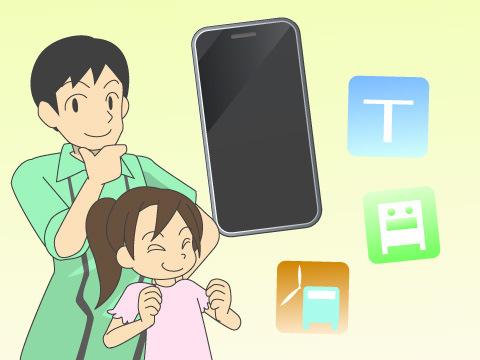 鉄道関連のアプリ
