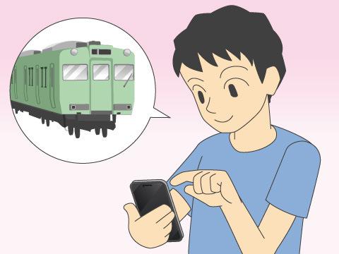 鉄道検定とは【ホームメイト・リ...