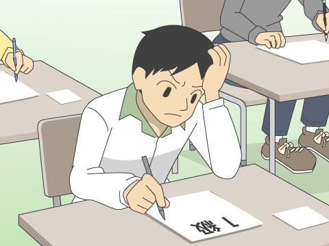 鉄道テーマ検定(てっけん)