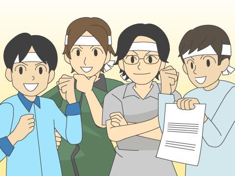青春のチームプレー「鉄研甲子園」