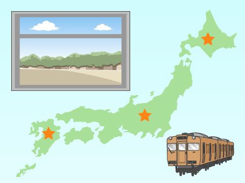 「日本三大車窓」とは