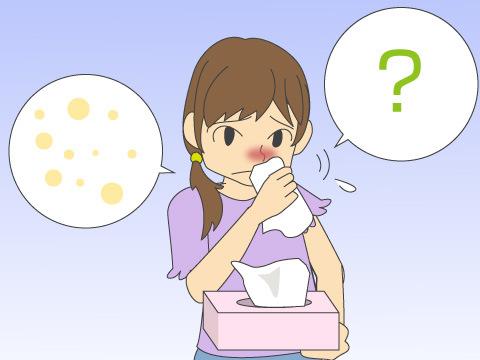 花粉症とよく似た他の疾患