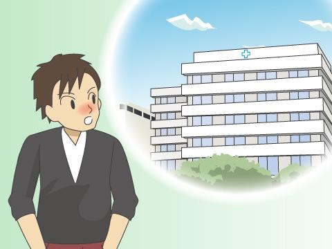 花粉症を診断する検査方法