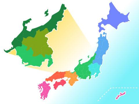 日本の特色【ホームメイト・リサ...