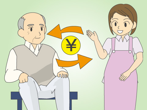 入居一時金に大きく差が出る介護付有料老人ホーム