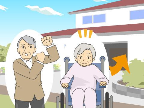 特別養護老人ホームの入所条件と費用について