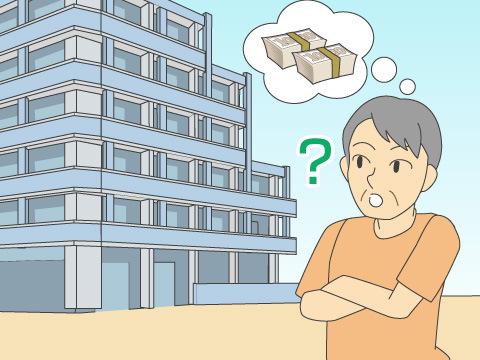サービス付き高齢者向け住宅にかかる費用
