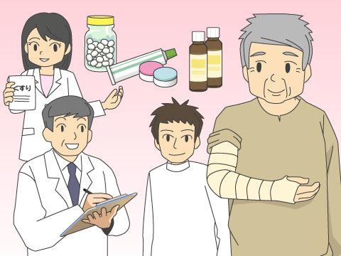 老人保健施設と特別養護老人ホームの違い
