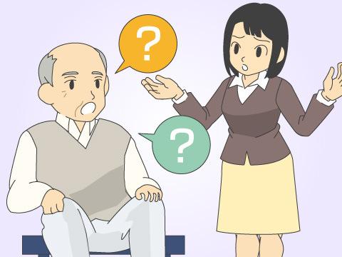 アルツハイマー型認知症の症状