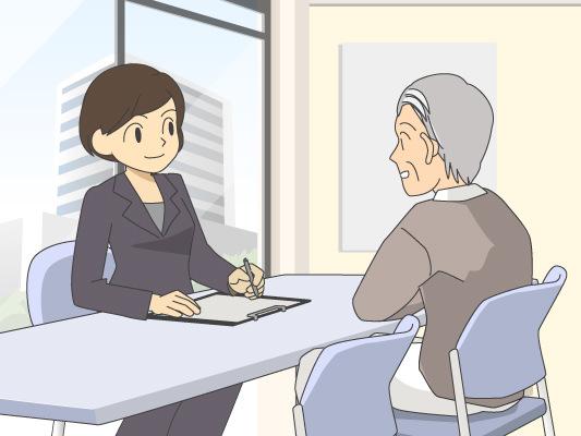 障害を持つ人の老人ホーム入居をサポートする公的制度